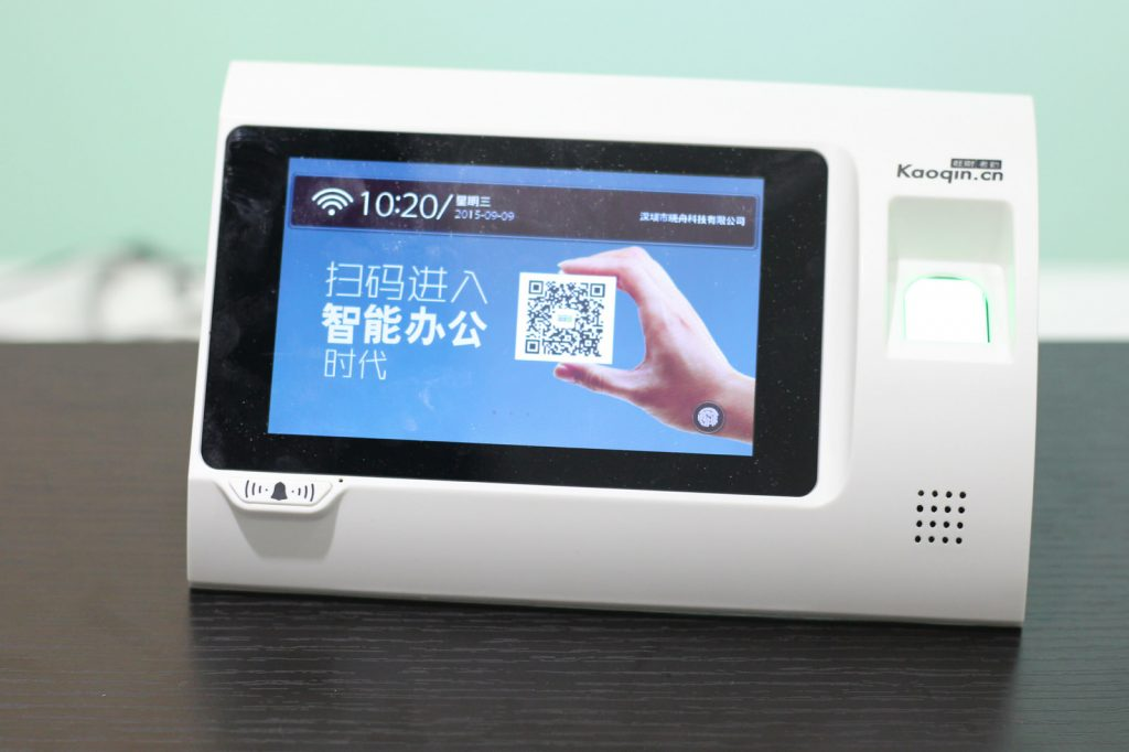 Alipay and WeChat Pay: The quest for a cashless China
