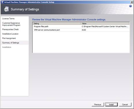 System Center Virtual Machine Manager - Part 2: Installation