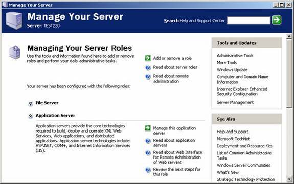 Server pdf step step configuration isa by 2004