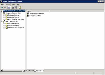 group policy command line list